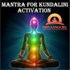 Mantra for Kundalini Activation Dhyaanguru Your Guide to Spiritual Healing