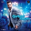 Neeye Unakku Raja From Thoongaavanam Single