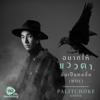 Peck Palitchoke - อยากให้แววตาฉันเป็นคนอื่น (Why) artwork