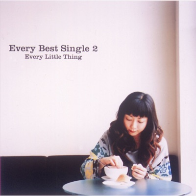 Every Best Single 2 - Every little Thing