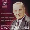 Ziyadullo Shakhidi - Eduard Ayrapetyants, Maxim Shostakovich & Gennady Rozhdestvensky