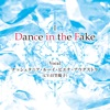 "Dance in the Fake (TV anime ""Rokka-Braves of the Six Flowers-"" ED) - EP"