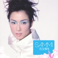 Sammi Cheng - 完全擁有 artwork