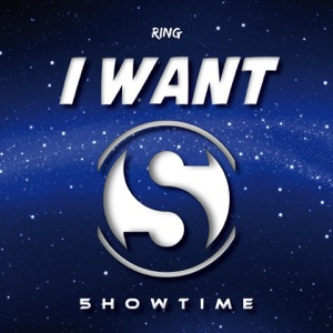 I Want - Single Mp3 Download