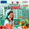 Aavi Kumar Original Motion Picture Soundtrack EP