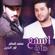 Esmaa Hayeh (feat. Nour Al Zain) - Mohamed Alsalim