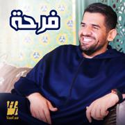 Farha - Hussain Al Jassmi - Hussain Al Jassmi