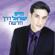Halaila - Haim Israel