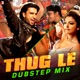 Thug Le Dubstep Mix Single