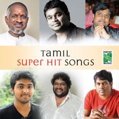 Tamil Super Hit Songs