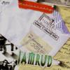 Jamrud - Selamat Ulang Tahun artwork
