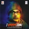 Hanuman.Com (Original Motion Picture Soundtrack)