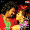 Uppi 2       songs