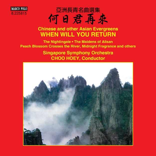 when-will-you-return-chinese-other-asian-evergreens