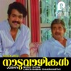 Naaduvazhikal Original Motion Picture Soundtrack Single