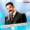 Kamal Hassan All Time Hits