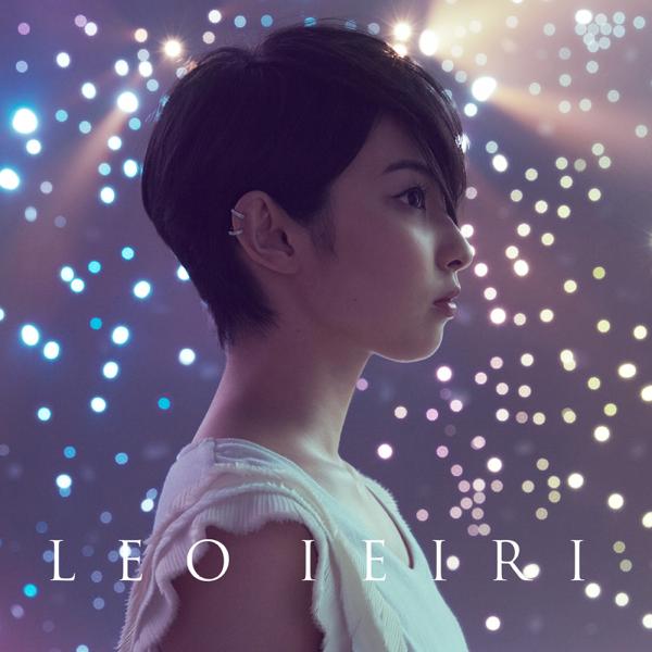 Kimiga Kureta Natsu - Single by Leo Ieiri on Apple Music