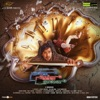 Indru Netru Naalai Original Motion Picture Soundtrack EP