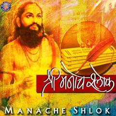 Manache Shlok