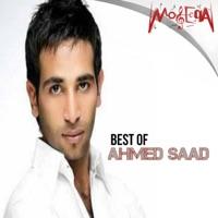 Best of Ahmed Saad - EP