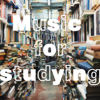 2 Hour Long Relaxing Piano Music for Studying, Concentrating, Focusing, Brain Power and Concentration. - Study Radio