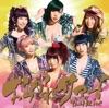 Otsukare Summer! - EP ジャケット写真