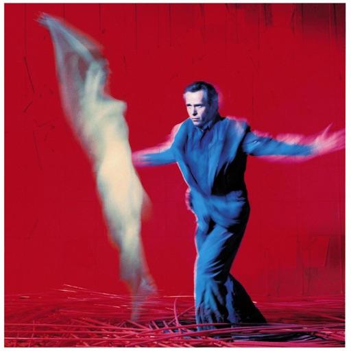 Art for Secret World by Peter Gabriel