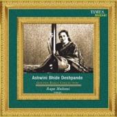 Ashwini Bhide Deshpande - Bhajan Kabir - Raga Bhairavi