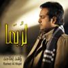 La Robama - Rashed Al Majid mp3