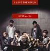 I LOVE THE WORLD (Plus Edition) - EP ジャケット写真