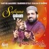 Sufiana Qalaam, Vol. 10 - Islamic Naats