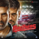 Brothers (Original Motion Picture Soundtrack) - EP - Ajay-Atul