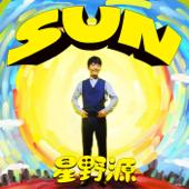 [Download] Sun MP3