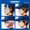 KIMERO!!(TV edit) - Single ジャケット写真