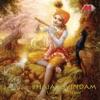 Bhajagovindam EP
