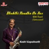 Bhakthi Naadha on Sax With Thavil