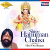 Shree Hanuman Chalisa EP