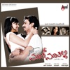 Just Maath Maathali Original Motion Picture Soundtrack EP