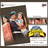Rowdy Aliya (Original Motion Picture Soundtrack)