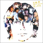 高橋優 BEST 2009-2015『笑う約束』