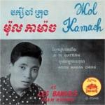Mol Kamach & Baksey Cham Krong - Adios, Maman Chérie