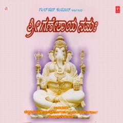 Shree Ganeshaya Namaha