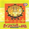 Guruthipooja - Guruvayur Krishna