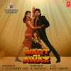 Waqt Ki Awaaz Original Motion Picture Soundtrack
