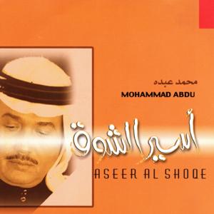 Mohammad Abdu - Aseer Al Shoqe