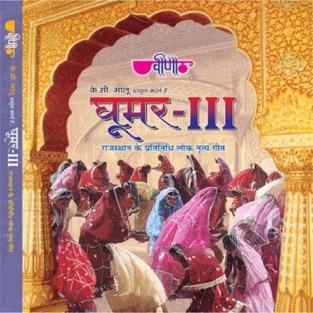 Ghoomar, Vol. 3 – Seema Mishra & Mukesh Bagda