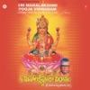 Sri Mahalakshmi Pooja Vidhanam