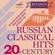 Time, Forward! - Orchestra of the Bolshoi Theatre & Mark Ermler