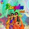 Rangelee feat Jasraj Joshi Swapnaja Lele Juilee Joglekar Sandeep Ubale EP