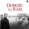 Choli Block Buster From Dongri Ka Raja Single